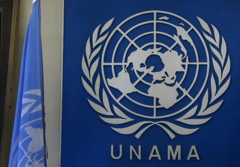 یوناما: کشتار غیرنظامیان افغان متوقف گردد