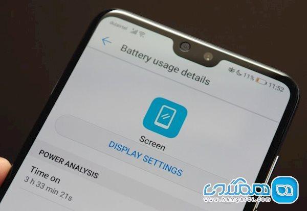 عمر بهینه باتری گوشی های هوآوی با مدیریت هوشمند نمایشگر