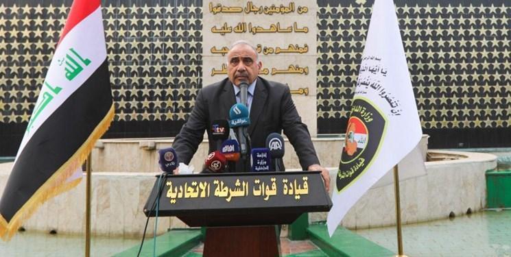 دستور عبدالمهدی به نیروهای امنیتی برای رفتار مسئولانه با تظاهرات کنندگان