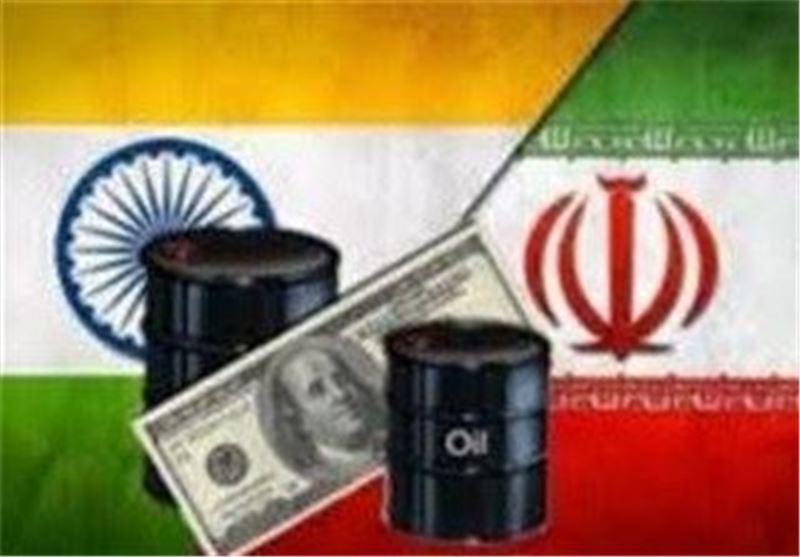 هند نیازمند واردات بی وقفه نفت از ایران است